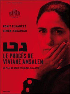 Affiche du film Le procès de Viviane Ansalem