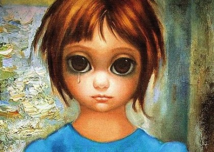 big-eyes-lana-del-rey-bar