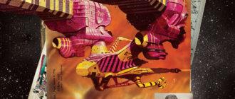 Affiche du film Jodorowsky's dune