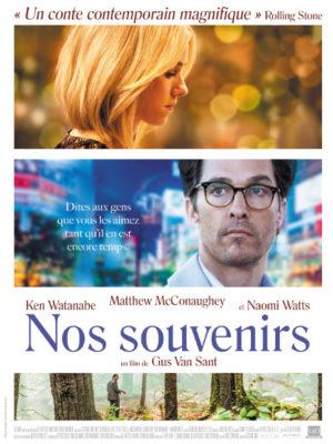 Affiche du film Nos souvenirs