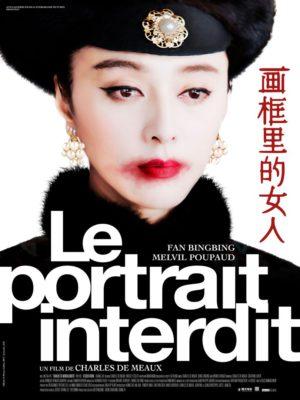 le-portrait-interdit-affiche-300x400.jpg (300×400)